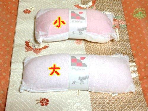お太鼓用帯枕 ☆☆☆☆☆ 【新品】 -