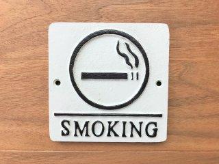アイアンサインプレート/SMOKING(喫煙)/ドアプレート