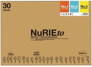 NuRIEto(ヌーリエトゥ)No.1-3