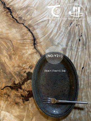 窯変いろどり24cm(NO:Y21)(24cm)Oval plate
