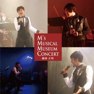 藤岡正明「M'S MUSICAL MUSEUM CONCERT」