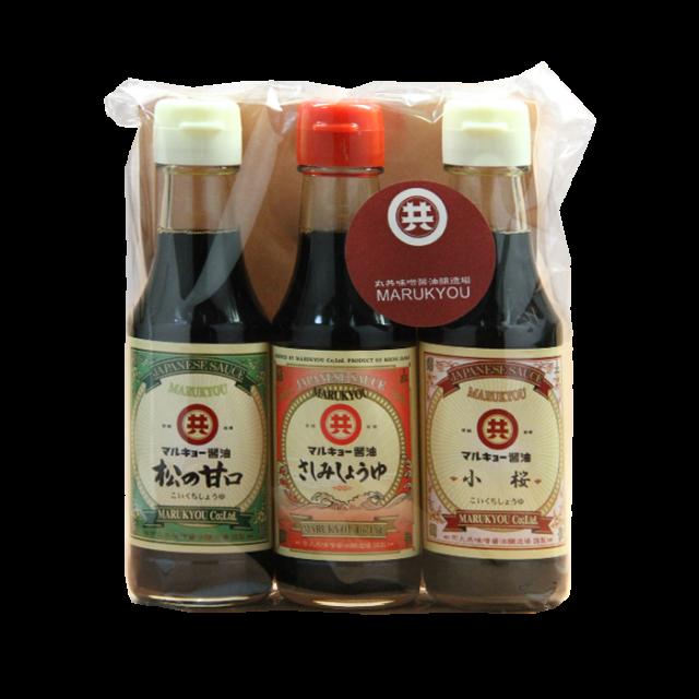 こいくち小瓶醤油    お試し3種類セット