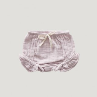 Last1! jamie kay organic cotton frill bloomers barelypink