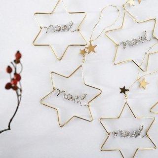 runi star ornament noel
