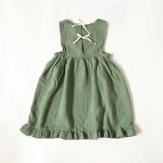 Last1! Liilu pipa apron green