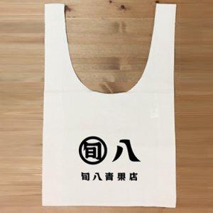 旬八オリジナル エコバッグ(Lサイズ)