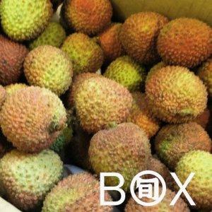 旬八ボックス(中国海南島産 プリンセスグリーンライチ「妃子笑(ひししょう)」1kg※クール送料込