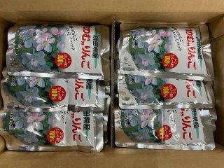 旬八ボックス(秋田県産100%りんごジュース180g(ストレート)20P・40P入り※送料込)