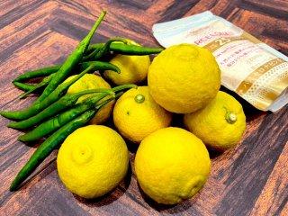 旬八ボックス(黄色になった青柚子の手作り柚子胡椒セット)※送料込