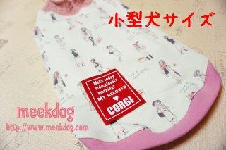 買い物系女子☆トレーナー【ピンク】
