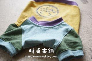 お漬物カラーの和風Tシャツ    【時貞本舗】