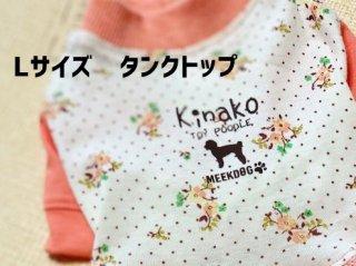 野花のナチュラル☆Tシャツ     【Lサイズタンクトップ】