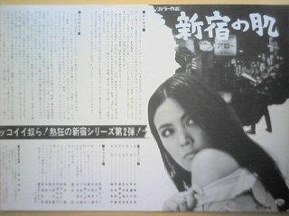 松岡きっこの画像 p1_22