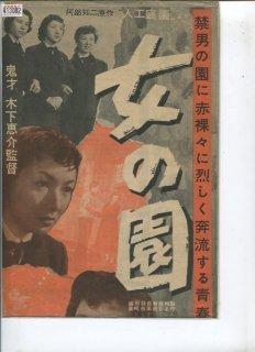 東山千栄子の画像 p1_25