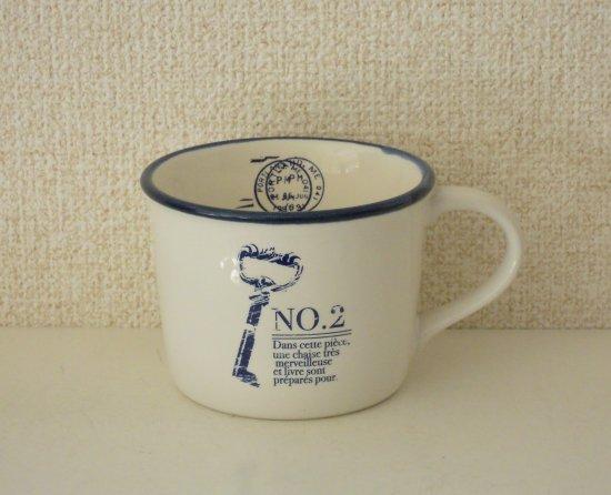 Ho-Lo-STYLE Bleu et gris マグ M 鍵(No.2)