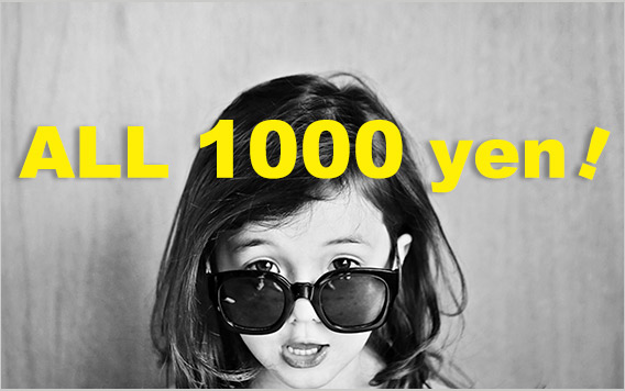 ALL1000
