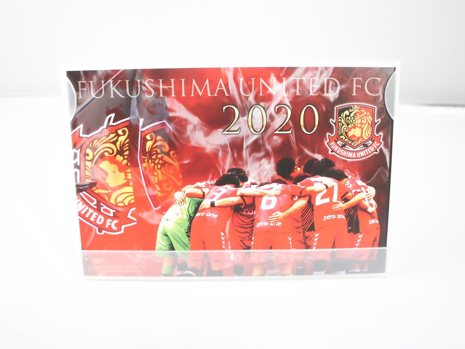 2020福島ユナイテッドFCオフィシャルカレンダー(卓上)