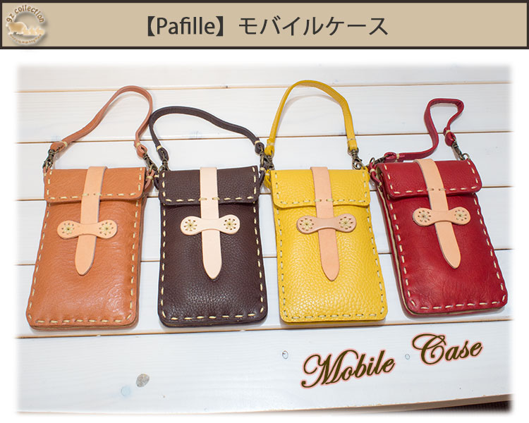 pafilleモバイルケース