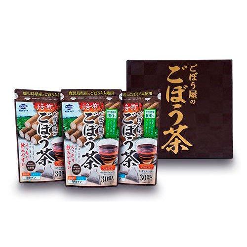 ごぼう茶30包×3個入り