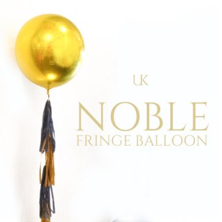 フリンジバルーン NOBLE GOLD (フリンジカラー変更可能)