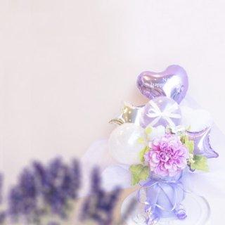 lavender Dahlia ラベンダーダリアバルーン Table top type