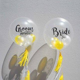 コンフェッティバルーンGroom&Bride -セミオーダー- 2個セットの価格です