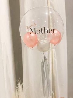 mothersDAY母の日バルーンギフトフロートタイプ
