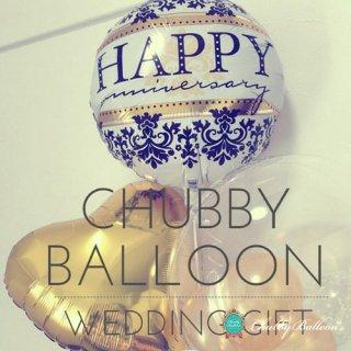 GOLD LUX HAPPY WEDDING Float type