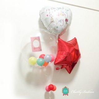 WEDDING POP CARD IN BALLOON Float type