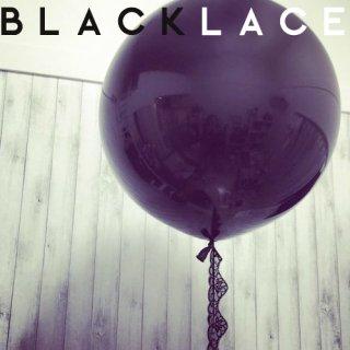 フリンジバルーン BLACK LACE ブラックレース(バルーンカラー変更可能)