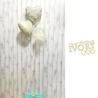 IVORY WHITE  シンプルラブ Float type