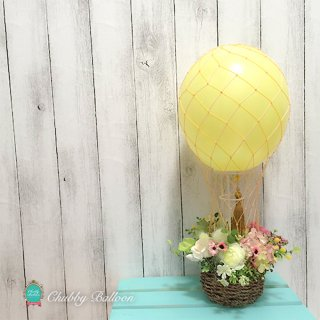 Geniality Balloon  気球デザイナーズバルーン yellow type Table top type