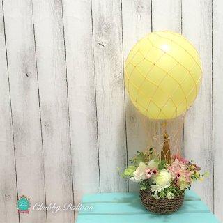 Geniality Balloon  気球デザイナーズバルーン yellow type Table top type