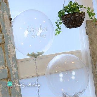 コンフェッティバルーン -Garden Wedding-
