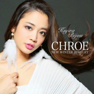 chroe♡クロエ