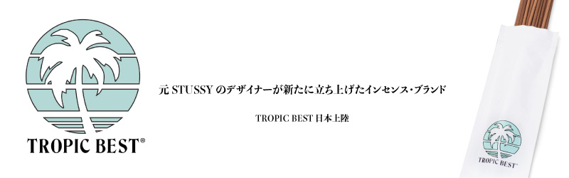 TROPIC BEST_top