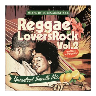 【CD】REGGAE LOVERS ROCK vol.2  DJ MA$AMATIXXX -RACYBULLET-