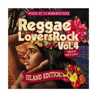 【CD】REGGAE LOVERS ROCK vol.4   DJ MA$AMATIXXX -RACYBULLET-