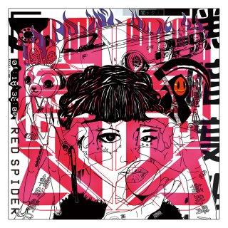 【CD】闇ックス  RED SPIDER