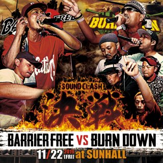 【CD】決戦 -SOUND CLASH-  BARRIER FREE / BURN DOWN