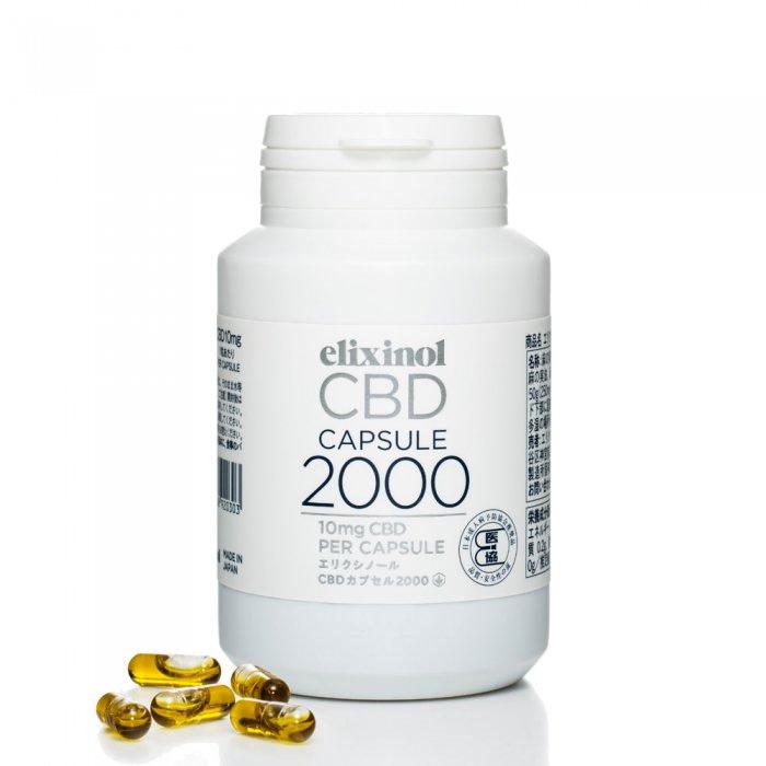 CBD Elixinol エリクシノール CBD カプセル 2000