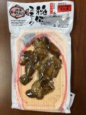 魚 干物 日本海の魚 新潟 珍味 酒の肴 シャケ サケ 秘伝スモーク 鮭 白子 燻製 天ぴ屋