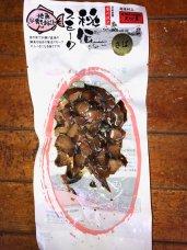 燻製 干物 魚 日本海の魚 珍味 酒の肴 おつまみ 鯖 さば 秘伝スモーク サバ 燻製 天ぴ屋