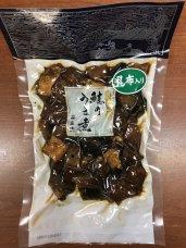 永徳  鮭のうま煮 昆布入り 白袋 鮭 シャケ 村上 地元新潟の名産