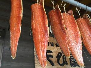 海鮭醤油干し(半身)LLサイズ