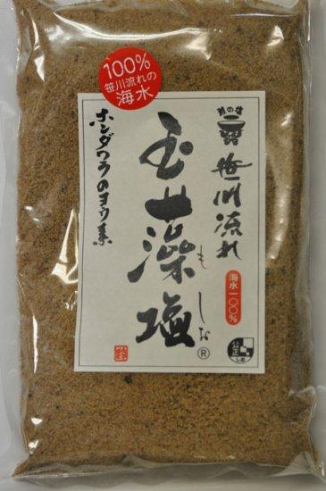 玉藻塩 350g