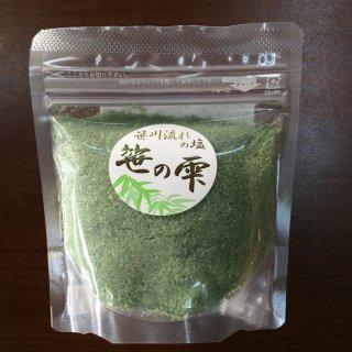 塩 新潟の塩 天然海水塩 笹の雫 日本海企画 130g