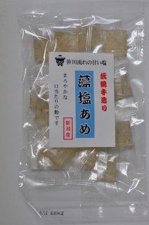 飴 アメ 藻塩あめ 日本海企画