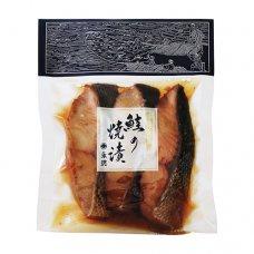 鮭 シャケ 村上 永徳 鮭の焼漬 白袋 永徳