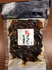鮭 シャケ 村上 鮭のはらす干し甘露煮 - 永徳